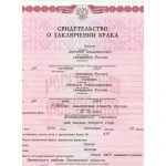 resident-permit-2
