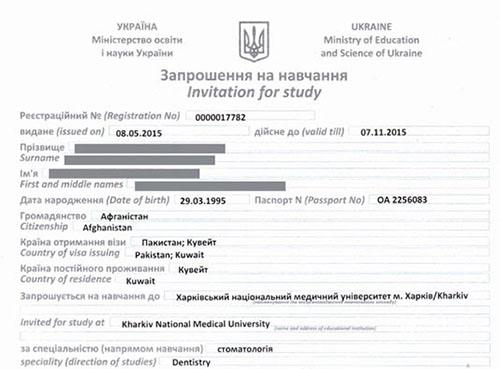 study-permit-1