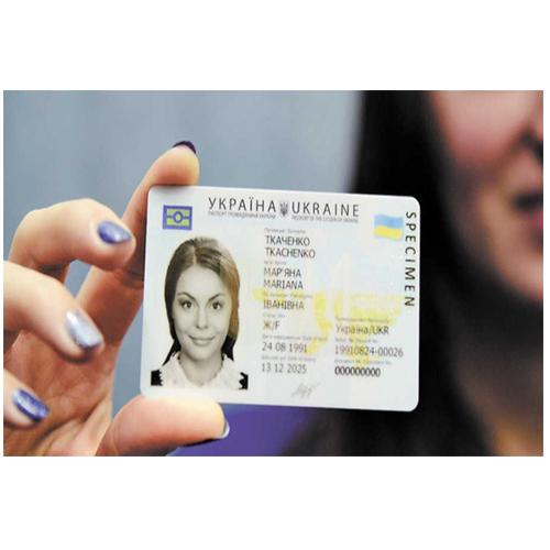 work-permit-3